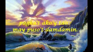 Eva Eugenio - Tukso (with Lyrics)