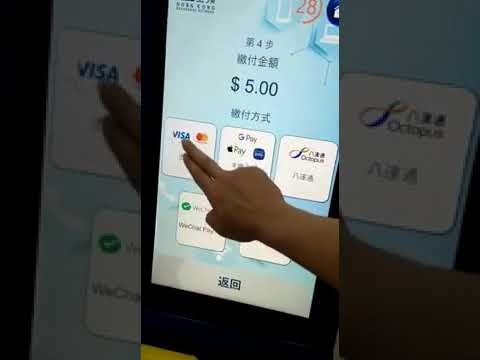 SmartKiosk with Credit Card payment support in Telecom retail shop