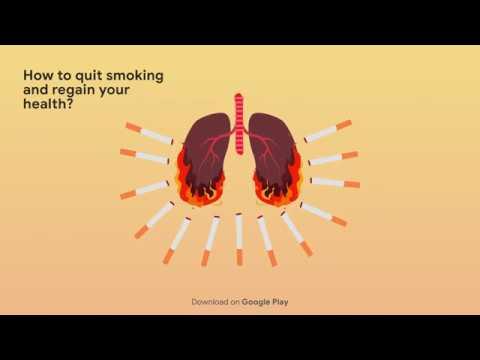 získejte kouření zdarma