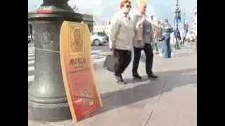 Проект ГОСДЕПА. Мошенники маскирующиеся под РПЦ(, 2013-09-14T20:02:00.000Z)