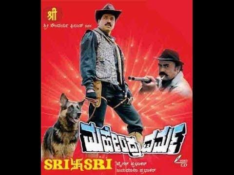 Kannada Full Movie New Releases | Kannada Action Movie | kannada Full Movies | 2016 Upload