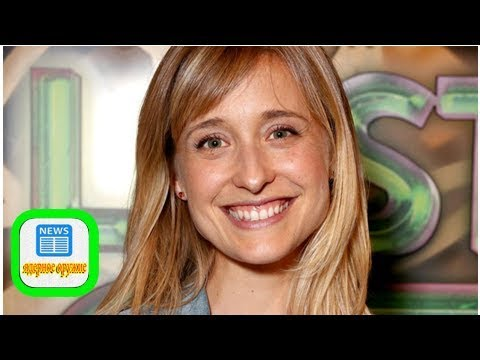Hollywood actress Allison Mack accused of leading sex cult