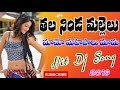 Mamo Mahipal Mama Full Folk Video Dj Song 2020 Thala mp3 song Thumb