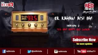 Ek Kahani Aisi Bhi - Season 2 - Episode 89
