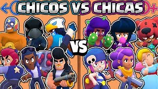BOYS VS GIRLS | BRAWL STARS OLYMPICS