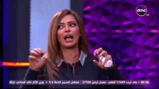 عيش الليلة - داليا مصطفى تحكي موقف طريف لـ شريف سلامة عن نهاية العالم ..