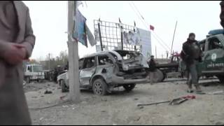 Suicide Bombing in Afghan Capital