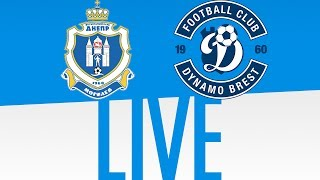 Dnepr Mogilev vs Dinamo Brest full match