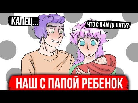 У НАС С