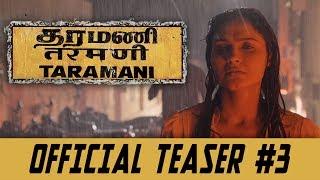 Taramani - Official Teaser 3   Andrea Jeremiah, Vasanth Ravi   Yuvan Shankar Raja   Ram