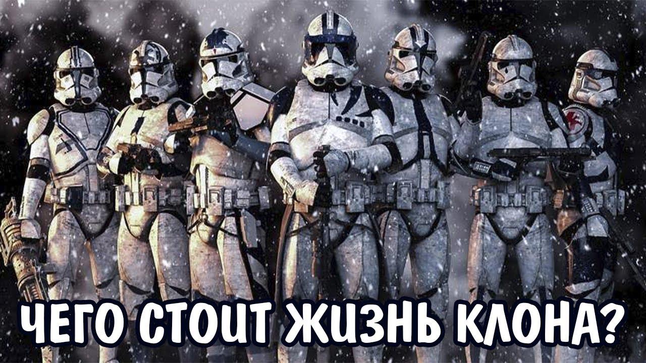 [РАРИТЕТ] Сколько стоит жизнь клона великой армии республики? Обзор комикса по Звездным Войнам.