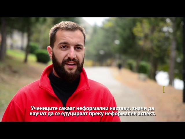Младински камп во Охрид