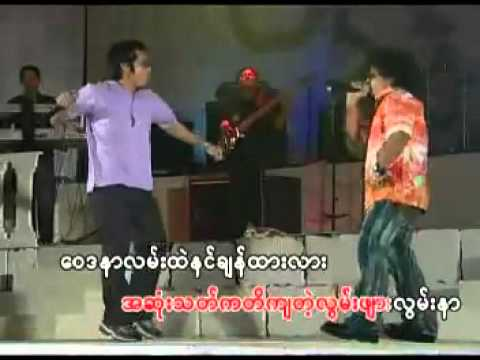 Chit Kaung and Alex Myanmar Song