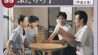 朝ドラ(朝の連続テレビ小説)の昔なつかしの 第51作~第60作 まで...