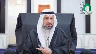 السيد مصطفى الزلزلة - يوم التاسع من ربيع الأول يوم الغدير الثاني