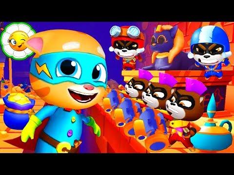 Том Погоня Героев #18  Джинджер Супергерой VS Летающие еноты и Банды с базуками!