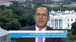 محلل سياسي: السعودية تفاوض الأمريكيين خلف الكواليس