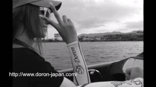 Doron スポーツアンダーウェア 生地ー日本製.