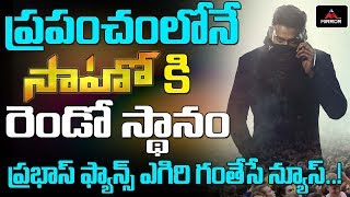 Prabhas Saaho Movie Worldwide Box Office Shocking Collections | Saaho Movie Collections | Mirror TV