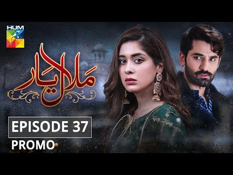 Malaal E Yaar Episode 37 Promo HUM TV Drama