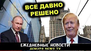 Россию жестоко наказали