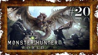 Monster Hunter World #20 [DE HD] Elektrisches Flughörnchen Tobi Kadachy