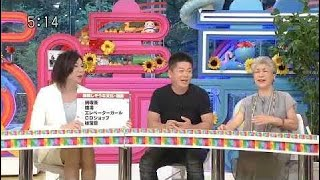 5時に夢中! 原田龍二MC 2017年8月25日 20170825 5時に夢中! 原田龍二MC ...