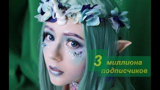 Белорусская девушка стала звездой китайского интернета в приложении douyin. Магия макияжа