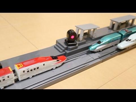 プラレールアドバンス H5系新幹線 連続発車ステーション&ベーシックレールセット
