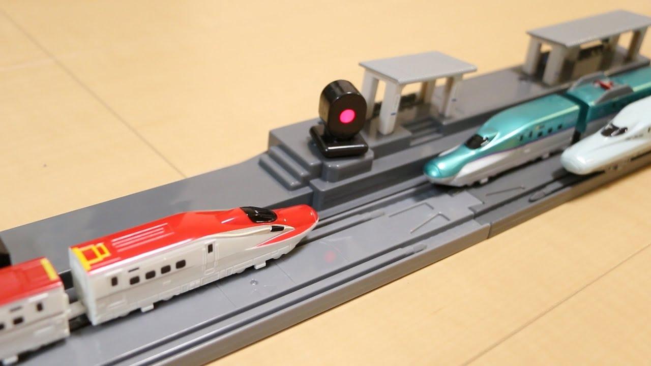 プラレールアドバンス h5系新幹線 連続発車ステーション&ベーシック