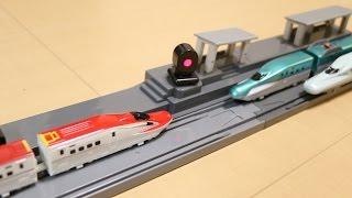 プラレールアドバンスのH5系新幹線 連続発車ステーションとプラレールア...
