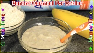 Banana Oatmeal | Banana Oatmeal For Babies | Baby Food from 6+ Months | Yummieliciouz Food Recipes
