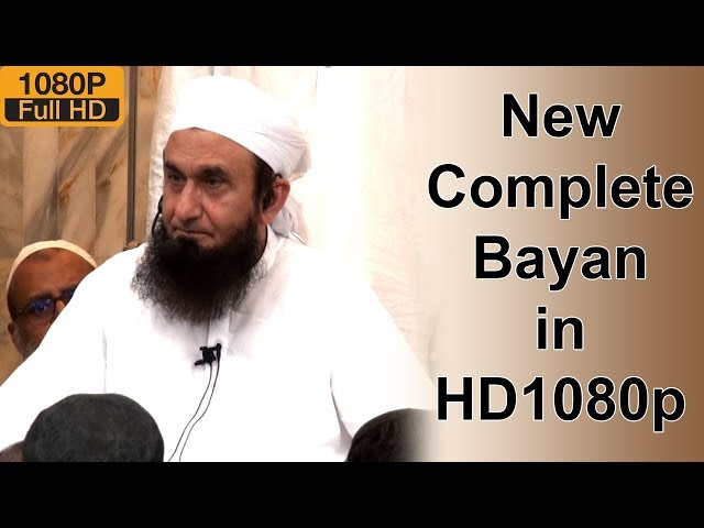 (Latest Bayan) Maulana Tariq Jameel - Nikkah Bayan at Sultan Masjid Defence, Karachi - 13 July 2018