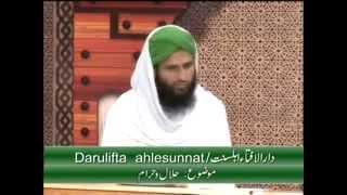 Darul Ifta - Kia T.V ya Tape Recorder Repair karna Jaiz hai ?