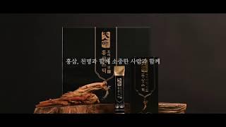 프리미엄 천명 진 홍삼스틱