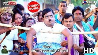 Taka Poisa Samman।।জমী জায়গা আর ধান ||Kalachand 4 Song||New Purulia Bangla Video 2019