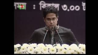 S M Jakir Hossain, General Secretary, Central Executive Committee, Bangladesh Students League  31 Au