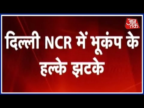 3.5 Magnitude Earthquake Hits Delhi NCR