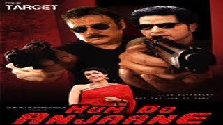 Hum Do Anjaane - Full Length Action Hindi Movie