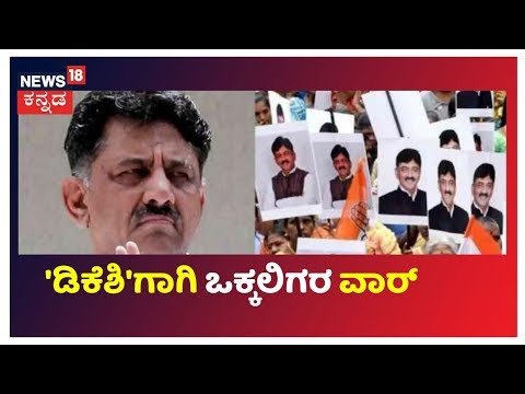 30 Mints 30 News | Kannada Top 30 Headlines Of The Day | Sept 11, 2019