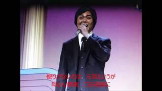 おまえの故郷 元唄:三山ひろし COVER4285