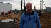 Ареометр АНТ-1 - YouTube