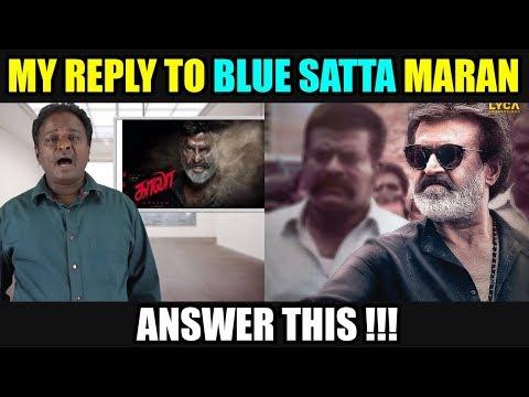 My Reply To Blue Satta Maran Annachi |...