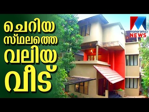 2370 Sq.ft House In 4.5 cent Land | Veedu |Old episode ...