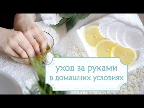 Летняя напасть: как вычислить и вылечить грибок на ногтях