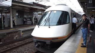 名古屋駅行106列車アーバンライナー出発。