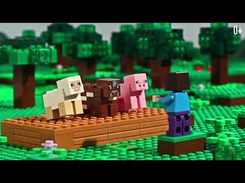 Анимации LEGO Minecraft 2019