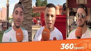 Le360.ma •أجواء رائعة وحماسية تسبق مباراة المحليين والجزائر