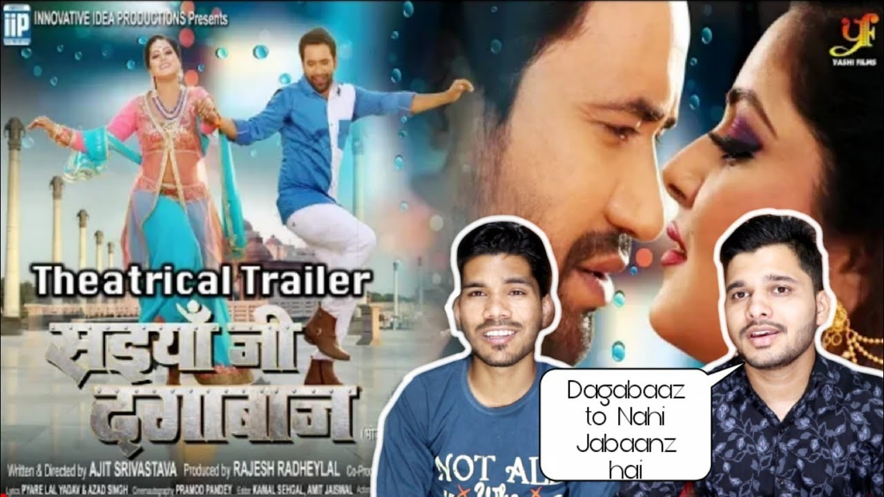 saiyaan ji dagabaaz theatrical trailer reaction review dinesh lal yadav anjana singh