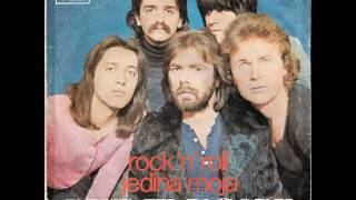 Divlje Jagode - Jedina Moja (Singl Verzija 1977)